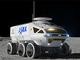 トヨタとJAXAの宇宙探査、「月」を選んだ背景