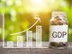 景気は結局回復した? 悪化? 「GDPの解釈」に潜むワナ、超簡単に解説