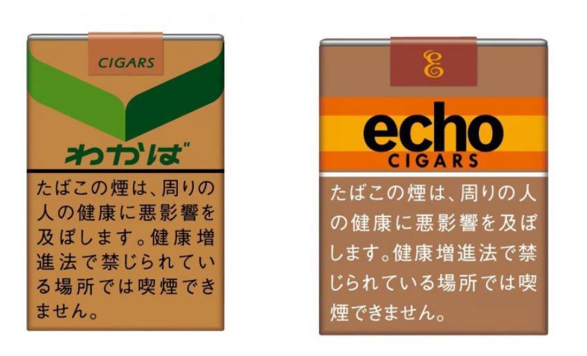 性格 タバコ 銘柄