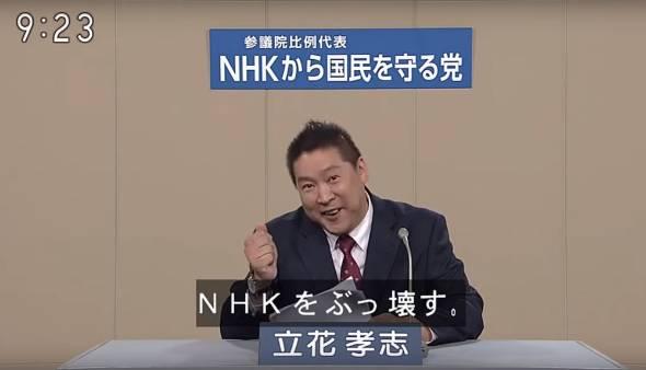 N国とれいわ新選組が操る「不安マーケティング」の正体とは (1/3 ...