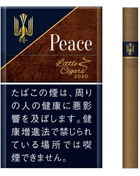 タバコ コンビニ 安い