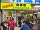 """今年の「中国人が日本で行った場所・したい事」ランキング """"マニア化""""顕著に"""