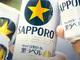 サッポロビール、早期退職を募集 45歳以上、人数は定めず