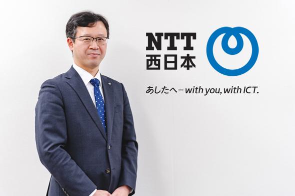 NTT西日本がDaaSビジネスに参入 「ソーシャルICTパイオニア」を掲げる ...