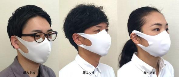 マスク フィット 超 洗える 伸縮