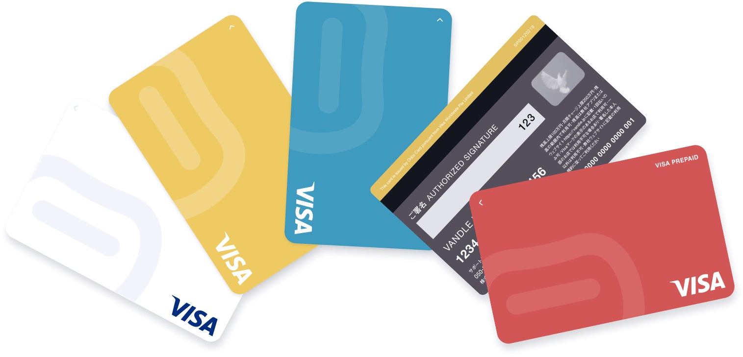 バンドル カード paypay