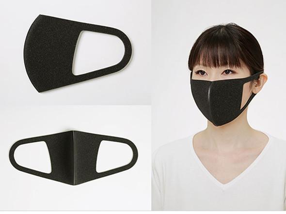 ウレタン マスク 上下