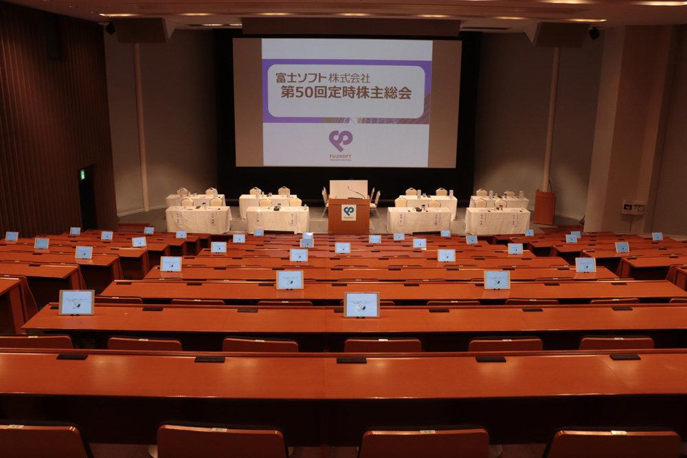 """株主総会のオンライン化、立ちはだかる""""法律の壁"""" 先駆者・富士ソフト ..."""