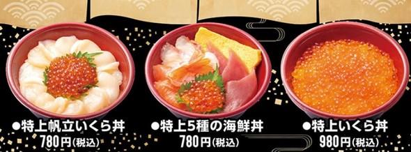 ま 時間 コロナ は 寿司 営業 自治体の自粛要請を受けた休業・営業時間変更などの店舗一覧 ニュース くら寿司 回転寿司 