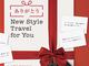 従業員に「個人旅行」をプレゼント JTBが法人向けギフト商品を発売