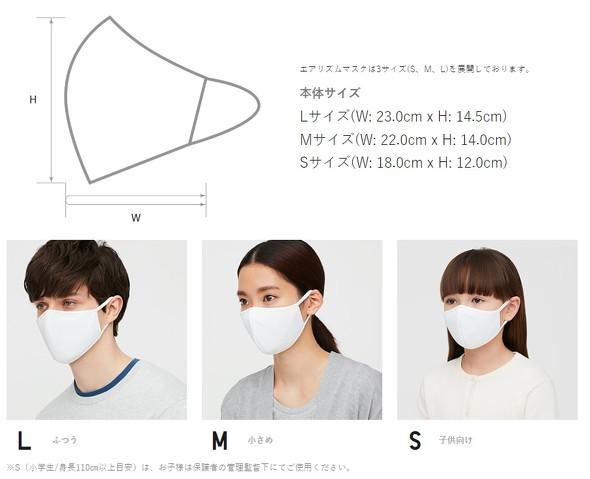 サイト アオキ マスク 公式