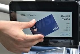 タッチ visa Visaタッチ決済の使い方は簡単で早い!使える店やコンビニは?