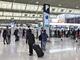 東京商工リサーチ調査:空港運営ビルの半数、コロナ禍で減収——3社は経常赤字