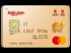 楽天ゴールドカード、SPU倍率を4倍から2倍に変更 年会費返金も