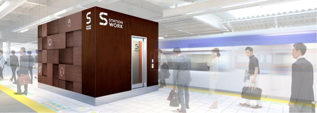 日本初のホーム上のシェアオフィスを開業する=JR東日本のニュースリリースより