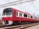 """京急、発車時に""""歌う""""電車が2021年夏で終了 さよならイベントを開催"""