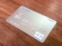 リクルート、Airブランドで法人カード参入 その狙いは?