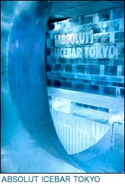 ABSOLUT ICEBAR TOKYO