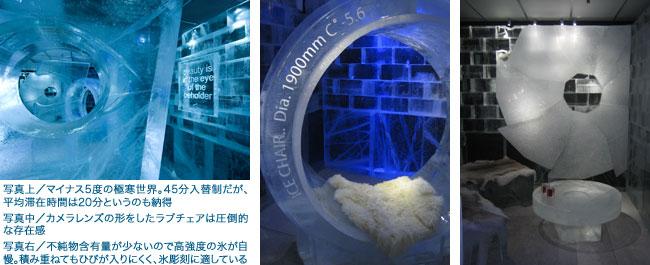 (左)店内写真03 (中)店内写真04 (右)店内写真05