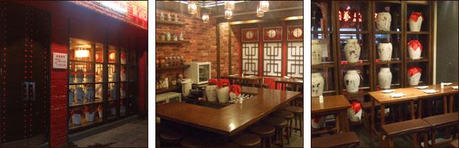 (左)妃香酒館02 (中)妃香酒館03 (右)妃香酒館04