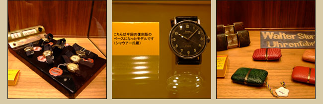 (左)STOWA MUSEUM IN TOKYO_04 (中)STOWA MUSEUM IN TOKYO_05 (右)STOWA MUSEUM IN TOKYO_06