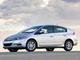 ホンダ、ハイブリッドカー「インサイト」量産モデルを発表