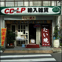 「ダ・カーポ」