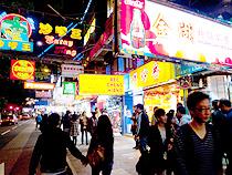 香港の夜は長い。治安もいいのでついつい遅くまで遊んでしまう
