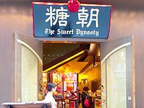 日本でも有名な飲食店「糖朝」。スイーツだけでなく食事も楽しめる