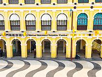 セナド広場のモザイク状カルサーダス(石畳)