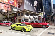 スーパーカーを駆ってカントンロードに出現する香港のお金持ち