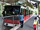 杉山淳一の+R Style:第4鉄 GWは箱根へ——目指すはケーブルカーとソフトクリーム