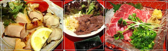 四季の手料理