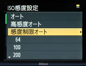 hi_DSC_6882.jpg