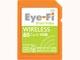 動画にも対応した無線LAN内蔵SDカード「Eye-Fi Share」
