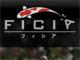 オンラインフォトストレージサービス「Ficia」、写真プリントサービスを開始