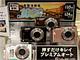 デジカメ情報店頭直送:GW旅行のカメラ選びは「電池」と「ズーム」がポイント
