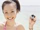 「世界最小」防水カメラ