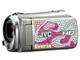 ビクター、「業界最高」36倍ズームのコンパクトビデオカメラ