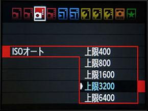 hi_7dfirmupdate02.jpg