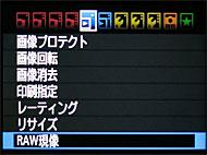 hi_7dfirmupdate03.jpg