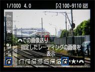 hi_7dfirmupdate11.jpg