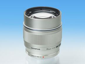 デジタル一眼レンズの楽しみ:第10回  明るい単焦点レンズで撮る動物ポートレート――オリンパス「ED 75mm F1.8」 (1/2)