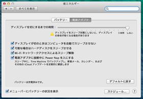 og_hirotamac_006.jpg