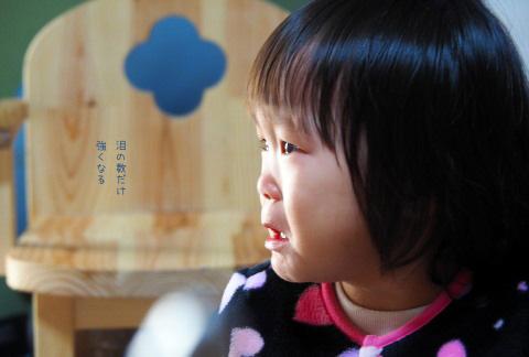 hs_Olympus_Katsumi_Oka.jpg