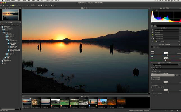 hs_Nikon_Capture_NX_D.jpg