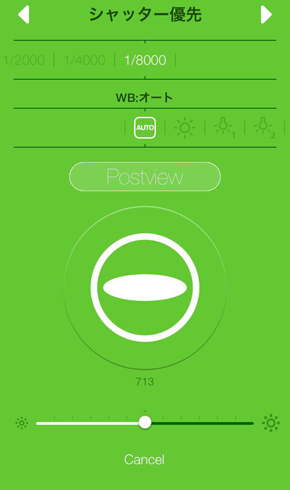 hs_Ricoh_Theta_Smartphone_VerUp_1.jpg