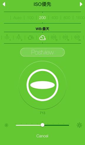 hs_Ricoh_Theta_Smartphone_VerUp_2.jpg