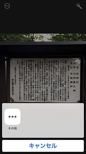iOS 8 写真