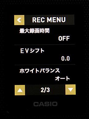 EX-FR10